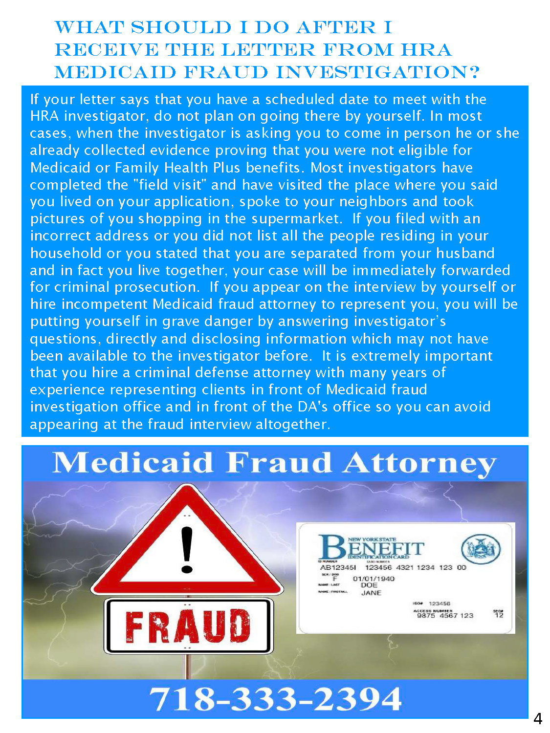 what-should-i-do-after-i-receive-the-letter-from-hra-medicaid-fraud-investigation