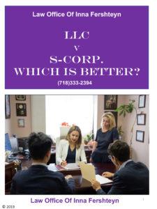 ll-c-vs-s-corp-e-book-business-law-attorney-nyc-inna-fershteyn-esw